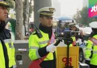 경찰, 3대 교통법규 위반 집중 단속…영상장비 투입