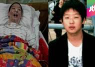 [긴급출동] 다리 수술 후 뇌손상…병원은 죄가 없다?