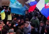 화약고 된 크림반도…러시아 군, 세바스톨폴 공항 점거
