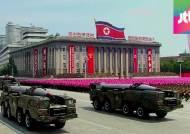 열흘간 미사일 10발 쏘아올린 북한…핵탄두 탑재 실험?