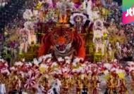 새벽까지 흥분의 도가니…브라질 '리오 카니발' 한창