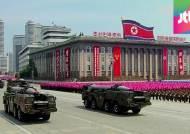 이번엔 '신형 방사포'…북한 무력시위에 국제사회도 경고