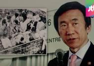윤병세, 유엔 인권이사회 참석…위안부 문제 첫 제기
