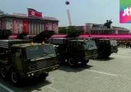 북한, 지난해 무기 수출 120억 원대 '미사일 돈벌이'