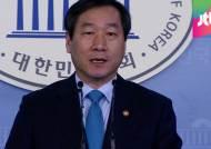 [3월 5일] 미리보는 오늘의 JTBC 뉴스9