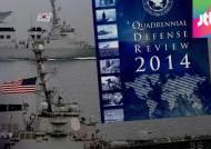미국 해군, 전력 60% 아·태 지역 배치…북한·중국 염두?