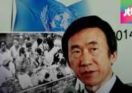 윤병세 장관, UN서 '위안부 문제' 언급…일본 압박 초강수