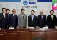 민주·새정치연합 첫 회의…신당 지지율, 새누리 위협
