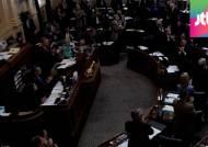 동해병기 법안, 최종 관문 통과…주지사 서명만 남아