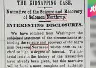 뉴욕타임스, 161년 만에 '노예 12년' 관련 정정보도