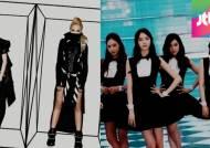 '소녀시대 vs 2NE1' 걸그룹 대전…팬들은 함박웃음
