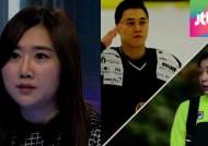 """디스패치 기자 """"김연아 열애 공개 시점 미룬 이유는…"""""""