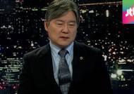 """노환규 대한의사협회장 """"중재안은 청와대에서 거절"""""""
