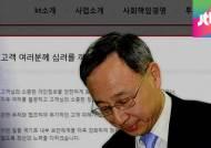"""""""내 정보도 유출?"""" 확인 방법 없어…집단 소송 움직임"""