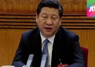 중국 지도부 '스모그 해결' 의지…무인비행기 동원 검토