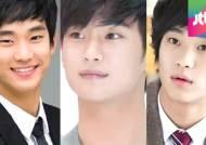 [라이프+] 대세남 김수현, 정치해도 성공할 관상?