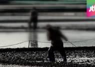 '염전 노예' 관련 업주 26명 적발…경찰관 대거 교체