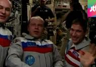 165일 만에 지구로…국제우주정거장 우주인 3명 귀환