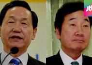 김상곤, 경기지사 출마 선언…이낙연, 의원직 사퇴 '강수'