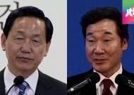 김상곤, 경기지사 출마…이낙연, 의원직 사퇴 초강수