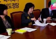 후원금의 역설 … 정의당이 1·2위 왜