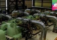 경주 월성 3호기 발전 정지…원전 고장 올해 벌써 3번째
