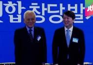 """민주 빠진 약칭 '새정치연합'…진중권 """"배분 문제 주목해야"""""""