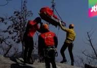 북한산 인수봉서 500kg 바위 굴러떨어져…2명 사망