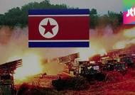 3주간 발사된 북한 단거리 발사체, 종류와 위력은?