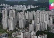 전월세 대책 발표 3주…부동산 거래 시장 다시 '꽁꽁'