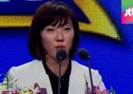 우리은행 박혜진, 여자 프로농구 정규시즌 MVP 영예