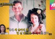"""[썰전] 김구라 """"옥소리, '꽃할배' 열풍 때문에 은둔생활"""""""
