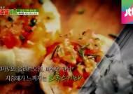 [건강+] '불면증에 좋은 간편 요리' 브루스게타