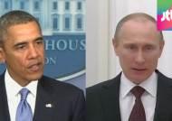 미국-러시아 크림반도 합병 충돌, 한반도 미칠 영향은?