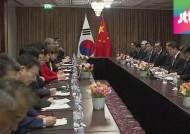 박 대통령, 네덜란드 도착…첫 일정 '한·중 정상회담'