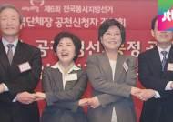 새누리당 서울시장 후보들, 강북권 '교통공약' 대결