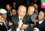 교도소 일당 5억 '황제노역' 판결한 29년 광주 향판