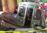 에스컬레이터에 올라탄 열차…미국 시카고 탈선 사고
