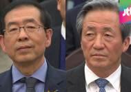 정몽준, 박원순에 체제토론 제안…고개 드는 '색깔론'