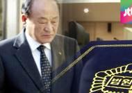 대법원, '황제 노역' 개선안 만든다…외국 제도 연구