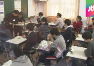 올 수능 11월13일, '수준별 영어' 폐지…수학 변수될 듯