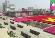 박 대통령·오바마 악수한 순간 … 북, 노동미사일 2발 동해 발사
