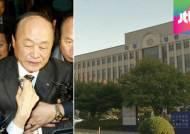 검찰, '황제 노역' 중단 검토…지역 법조계 유착 의혹
