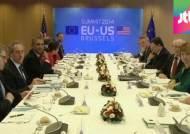 미국·EU, 러시아 제재 공조…에너지 의존도 줄인다