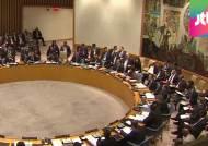 유엔 안보리, '북한 미사일 발사' 대응책 회의 소집
