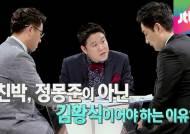 [썰전] 친박, 서울시장 후보로 김황식 미는 진짜 이유?