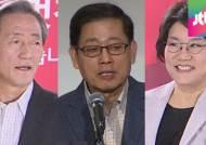 이혜훈, 서울시장 경선 예비후보 확정…김황식 반발