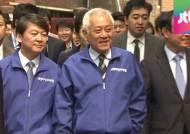 새정치민주연합의 첫 행보, 좌우 이념 버리고 '민생'