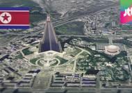 김일성종합대학이 훤히…북한 지도 일반에 첫 공개