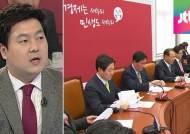 서울시장 경선·여성우선공천 논란…새누리당 '내홍'